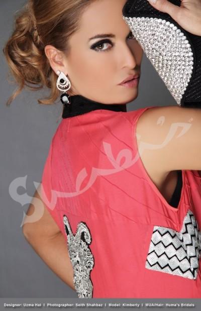 Shabi's Purse - Canadian Model, Kimberly Edwards